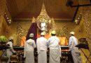 ทัวร์พม่า พุกาม มัณฑะเลย์ อมรปุระ มิงกุน 4วัน 3คืน (พ.ย.-ธ.ค.62) โดยสายการบิน Bangkok airways เริ่มต้น 12,900.-