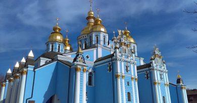 ทัวร์ยุโรป ยูเครน เคียฟ 5 วัน 3 คืน Eazy unseen Kiev (มี.ค.-พ.ค.63) โดยสายการบิน Ukraine Airlines เริ่มต้น 36,990.-